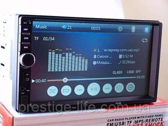 Автомагнитола 2DIN MP5-7018G GPS USB Bluetoth
