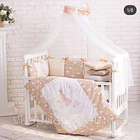 """Комплект в кроватку из серии Акварель """"Зайка"""" капучино для круглой, овальной, стандартной кроватки, фото 1"""