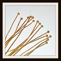 Пин с шариком золото 10 000 шт (толщина 0,6 мм, длина 5 см, диаметр шарика 2 мм)