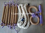 Детский набор навесного (сиреневый) ; канат, гимнастические кольца, лестница для шведской стенки, фото 2