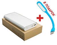 Портативный внешний Power Bank повер банк Xiaomi 20800 MI mah сяоми +Фонарик! 20000 черный аккумулятор зарядка