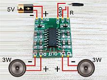 Стерео аудио усилитель 2х3Вт D класс PAM8403