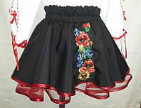 Украинская юбка детская с вышивкой  3-12 лет/чернго цвета