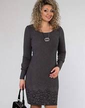 Женское платье серого цвета больших размеров (1264-1263 svt), фото 2