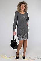 Женское платье серого цвета больших размеров (1264-1263 svt), фото 3