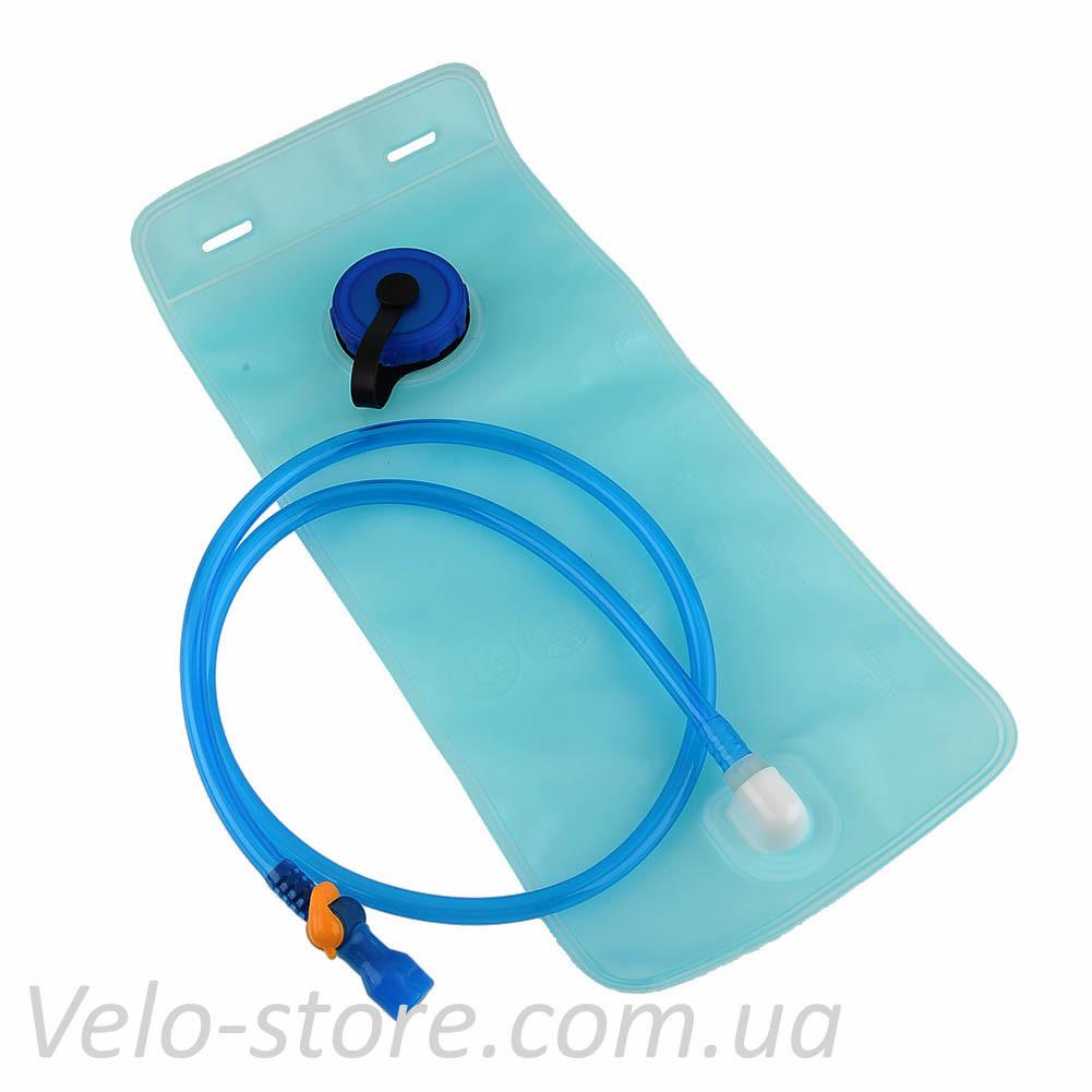 Гідратор на 2 літри (синього кольору)
