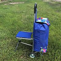 Сумка-тележка хозяйственная со стульчиком, фото 1