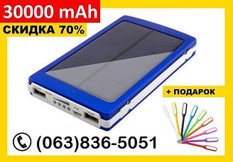 Повер Банк Solar 30000mAh зарядка Солнечный 2 USB Power Bank