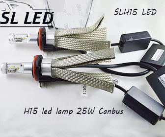 Комплект LED ламп  SLH15 LED, Цоколь H15 (PGS23t-1) Cree +Philips 25W Белый 5700K Canbus
