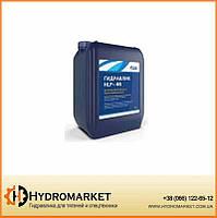 Гидравлическое масло Лотос HLP 46