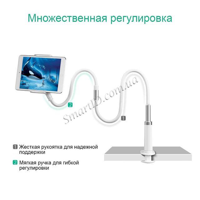 Гибкий механический держатель/подставка для планшета/смартфона Ugreen P113