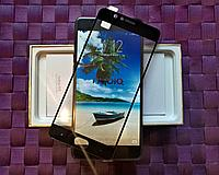 Защитное стелко на экран для ZTE Nubia M2 2,5D Full Cover (9H) Black, White, Gold