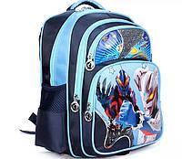 Школьный рюкзак «Бесстрашные блейдеры» тёмно-синий