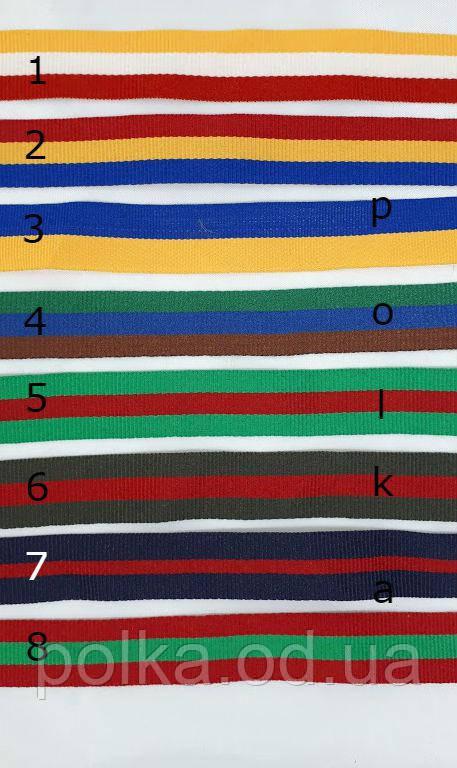 Тесьма репсовая,в яркую полоску, ширина 2см(1 уп=47м)