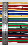 Тесьма репсовая,в яркую полоску, ширина 2см(1 уп=47м), фото 2