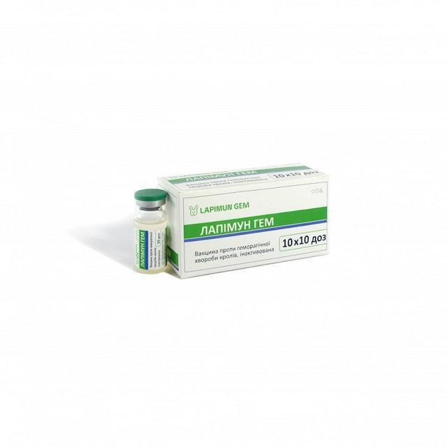 Лапимун ГЕМ вакцина против ГБК (1 флакон — 10 доз)
