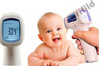 Лазерный цифровой термометр BIT-220 Градусник универсальный пирометр для измерение температуры тела