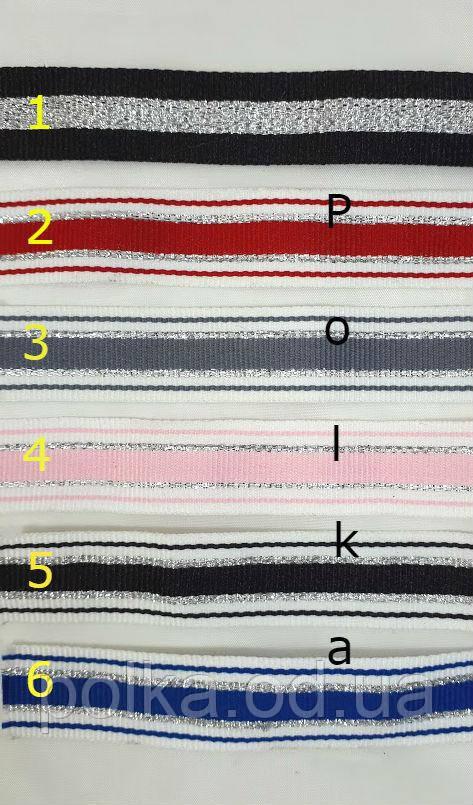 Тасьма репсова з срібною люрексовою смужкою, ширина 2см(1 уп=50м)