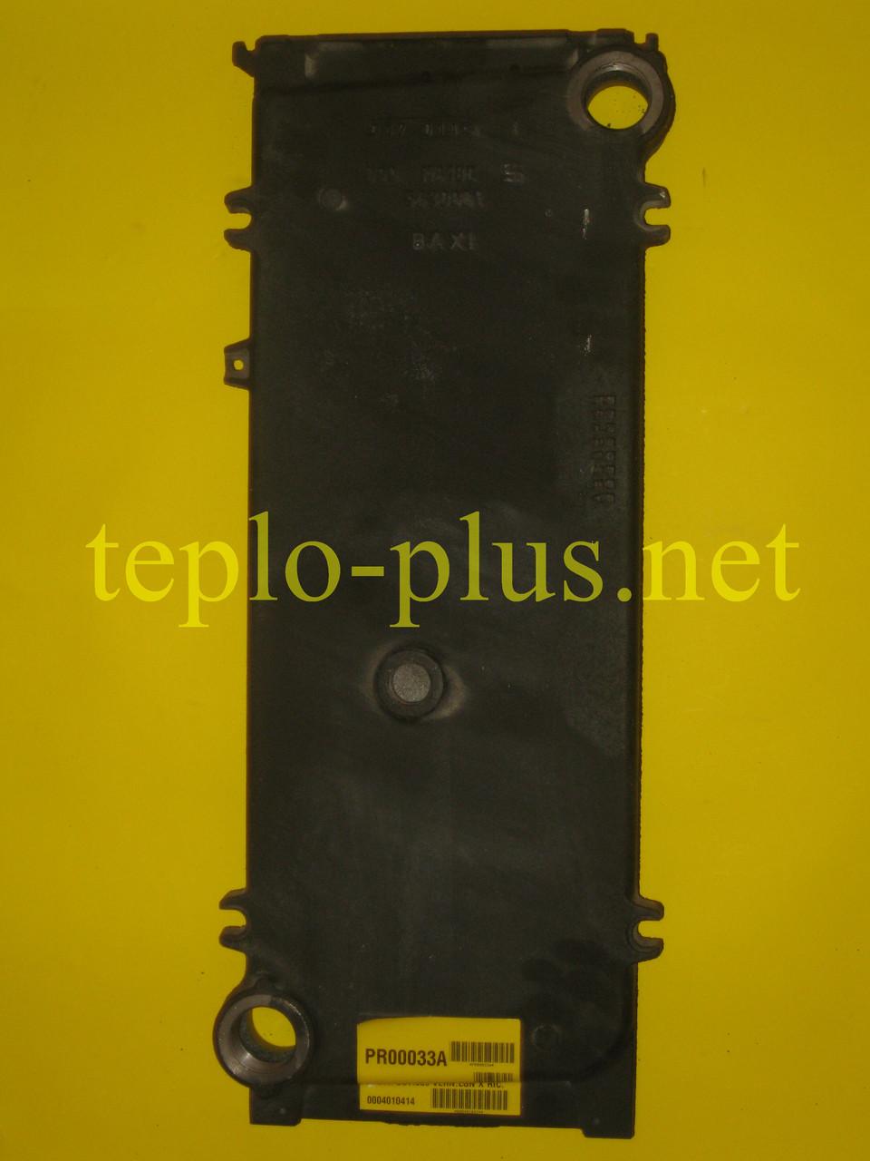 Baxi 2 теплообменника жидкость для промывки котлов и теплообменников