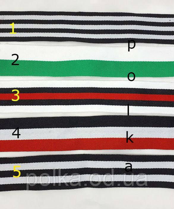 Тасьма репс з різнокольоровими смужками, ширина 3см(1 уп=47м)