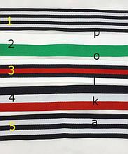 Тесьма репс с разноцветными полосками, ширина 3см(1 уп=47м)