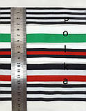 Тасьма репс з різнокольоровими смужками, ширина 3см(1 уп=47м), фото 2