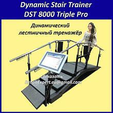 Оборудование для восстановления навыков ходьбы - Тренажеры и Симуляторы Хода
