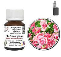 Ароматизатор Чайная роза/Tea rose 500гр для самозамеса