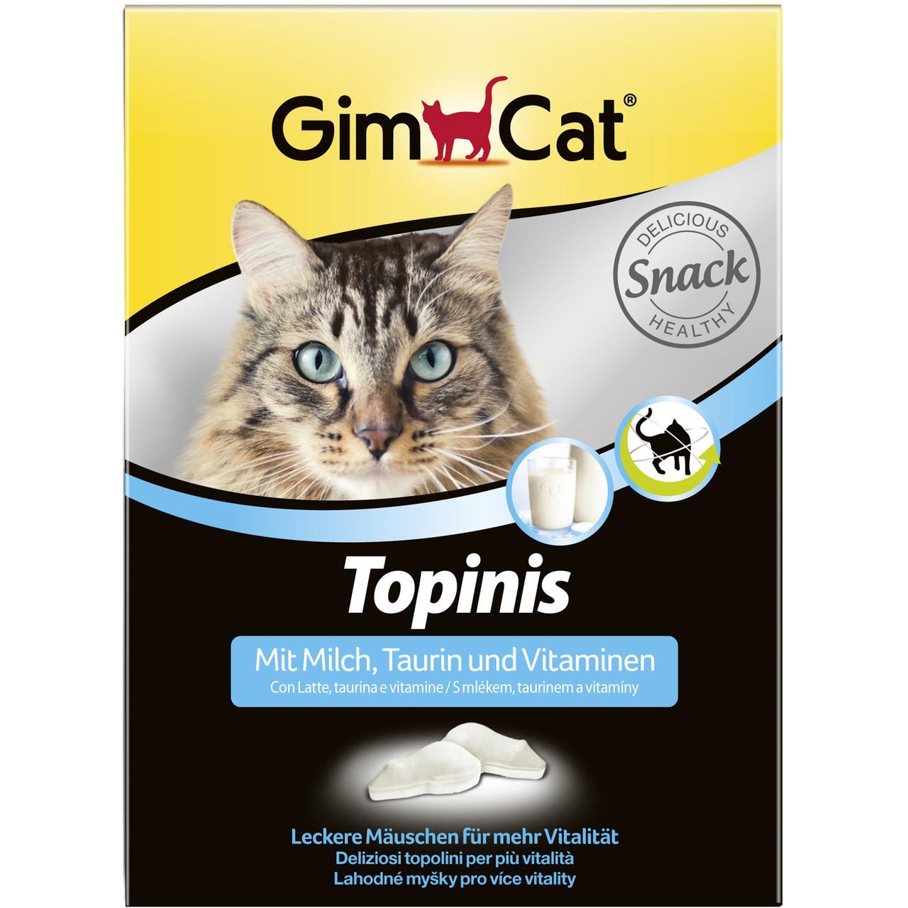 GimCat Topinis витамины для кошек с молоком 220г ( 180 шт )