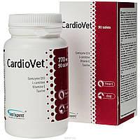 КардиоВет (CardioVet) 90 таб для Собак страдающих кардиомиопатией и эндокардиозом