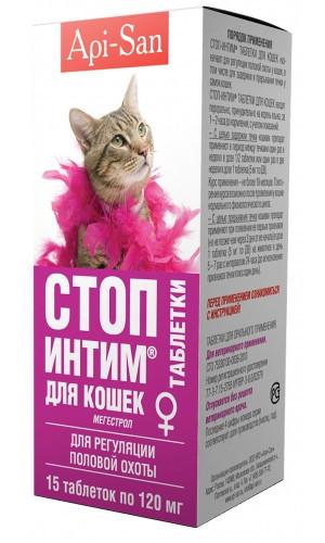 Стоп-интим для Кошек  (15 таблеток) - Api-San