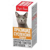 Празицид - сладкая суспензия для котов, 7 мл (Api-San)