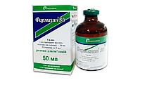 Фармазин 50 (Pharmasin 50) 50 мл-антибиотик тилозин (Huvepharma)