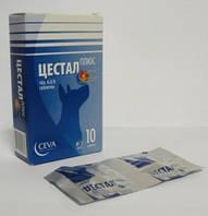 Цестал плюс (Cestal Plus) для Собак, со вкусом печени - Антигельминтик - 1 таб.= 10 кг