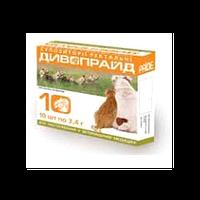 Свечи Дивопрайд для собак и кошек ректальные (10 шт по 2,1 г)
