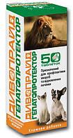 Гепатопротектор Дивопрайд - 50 таблеток