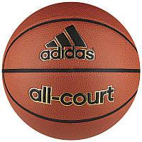 Баскетбольный мяч Adidas All Court X35859