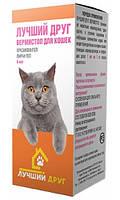 Лучший друг, Вермистоп - антигельминтная суспензия для кошек, 6 мл