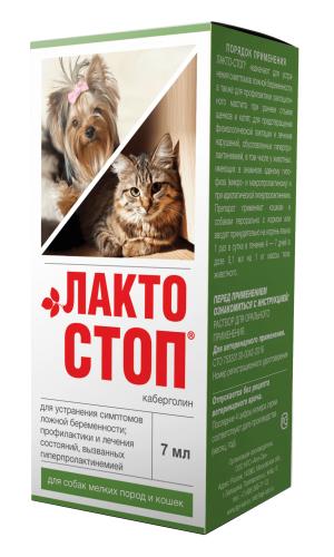 Лакто-Стоп (Lacto-stop) 7 мл для Кошек и Собак - Устраняет признаки ложной беременности