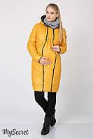 Демисезонная длинная двухсторонняя куртка для беременных из плащевки