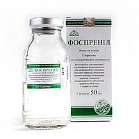Фоспренил 50 мл - для лечения вирусных инфекций у животных и птиц