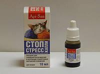 Стоп-стресс 10мл Капли успокоительные для Кошек (Api-San)