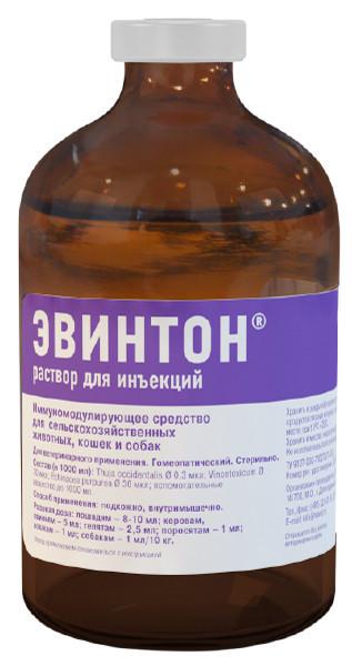Эвинтон 100 мл - Иммуномодулятор. При вакцинации повышает иммунитет