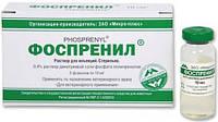Фоспренил (Рhоsрrenyl) 10мл - лечение вирусных заболеваний собак, кошек, телят и поросят
