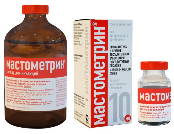 Мастометрин 100 мл - Острые воспалительные заболевания репродуктивных органов самок (эндометрит, мастит)