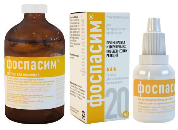 Фоспасим 100 мл - антистрессовый препарат, без угнетения сознания и привыкания