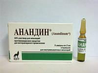 Анандин (Anandinum) 2 мл №3 (Медитэр) - инъекционный раствор для почек в ампулах