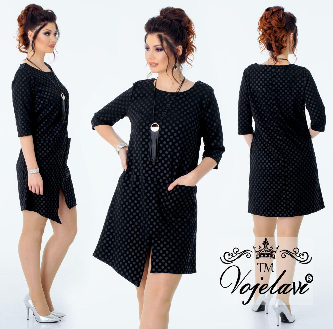 902b8c7fd1a Стильное женское платье с кулоном A1069 оптом и в розницу