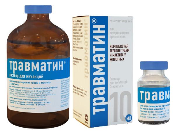 Травматин 100 мл - скорая помощь при травмах любого происхождения
