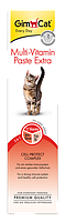 GimCat Multi-Vitamin Paste EXTRA 200г- паста «Мультивитамин Экстра» для кошек (401898)